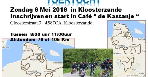 Kloosterse Windtocht